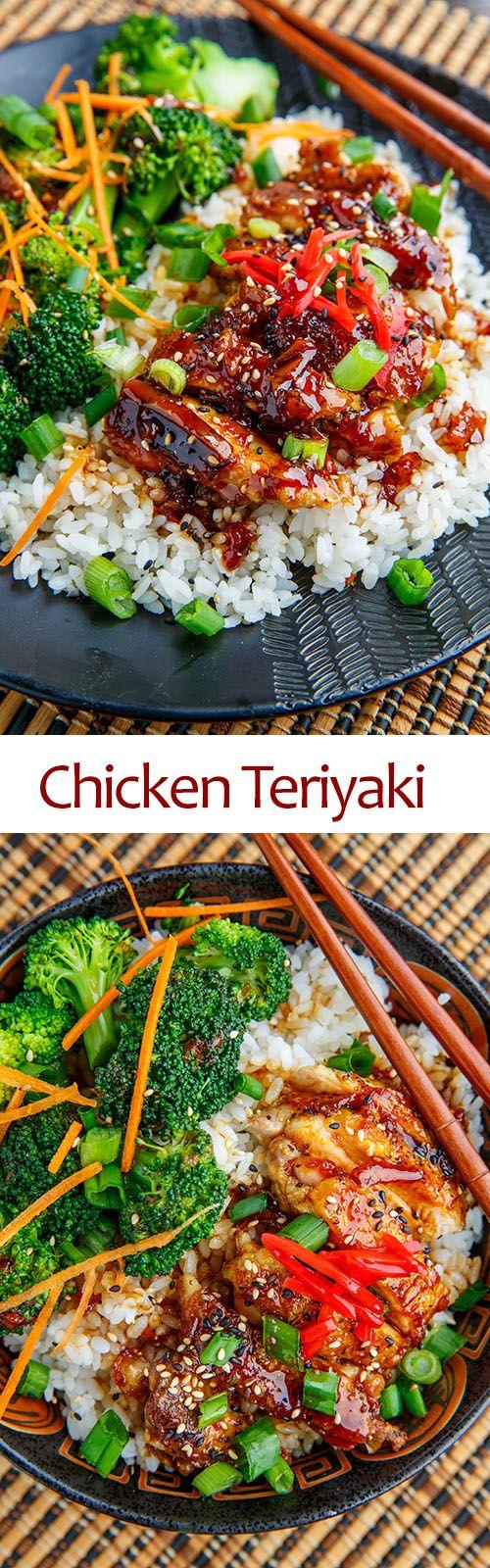 Chicken Teriyaki | Closet Cooking