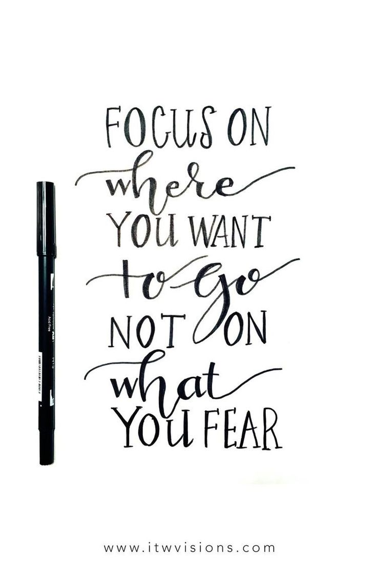 #morningthoughts #quote  Focus on where you want to go not on what you fear