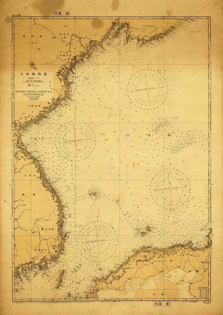 竹島渡航に使われた海図(島根県提供)