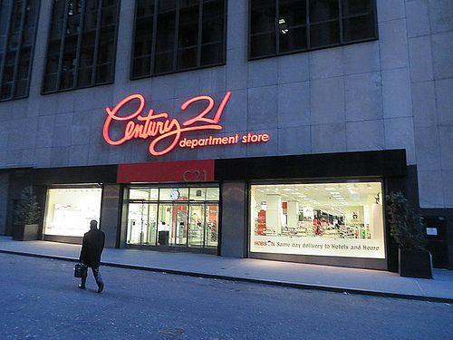 Century 21 Discount Department Store 22 Cortlandt Street New York City Since 1961