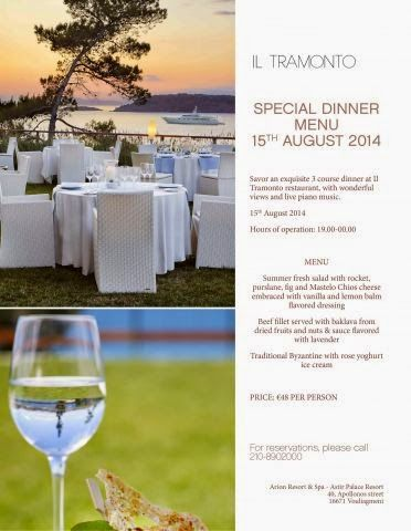 Delicious summer salad with Mastelo Chios cheese, lavender flavored sauce with your beef fillet and traditional byzantine dessert. Sounds fabulous!  Book your table now at the Il Tramonto restaurant. Special menu only available on August 15, 2014! Call us at 210-8902000 or visit http://bit.ly/1owPP4z. ‪#‎AstirPalace‬ ‪#‎SummerinAthens