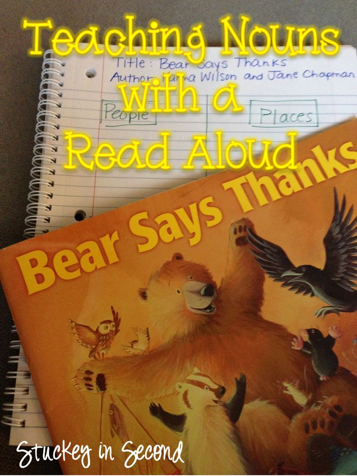 Classroom Tested Resources: Teaching Nouns with a Read Aloud