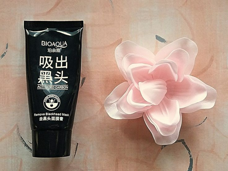 Máscara de remover pontos negros | Hot Chocolate on a Cold Day