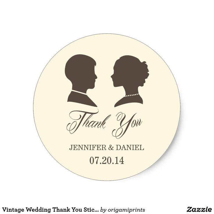 Vintage Wedding Thank You Stickers Elegant vintage portrait inspired ivory and brown design by Shelby Allison. Perfect for a rustic wedding! For matching invitations, reply cards, stickers and other items click on the link below to view the entire Forever & Always collection.