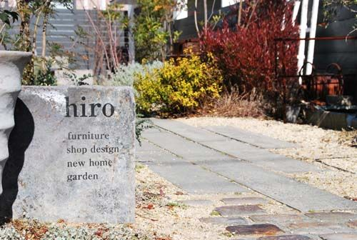 hiro-furniture