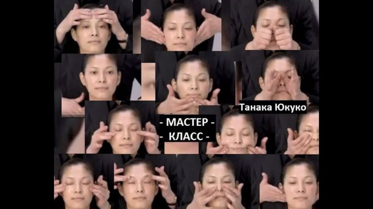 Юкуко Танака (Yukuko Tanaka)массаж в рисунках: 11 тыс изображений найдено в Яндекс.Картинках