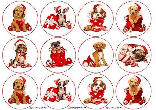 Paper Decoupage Paper A4 NY-160 Christmas cards Crafts