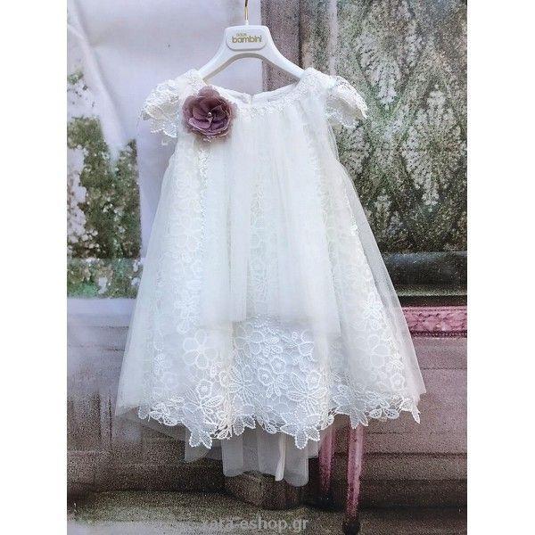 8e25c4ae784 Χειμερινό φόρεμα βάπτισης Dolce Bambini από τούλι και κεντημένη δαντέλα  μοντέρνο και οικονομικό, Χειμωνιάτικα βαπτιστικά
