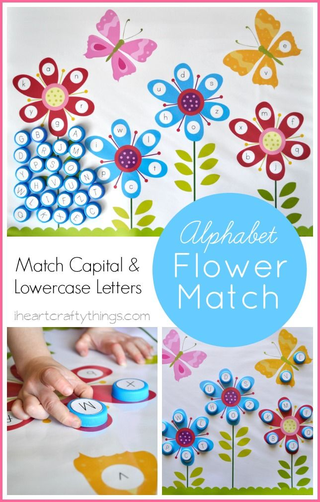 I HEART CRAFTY THINGS: Flower Alphabet Matching Free Printable