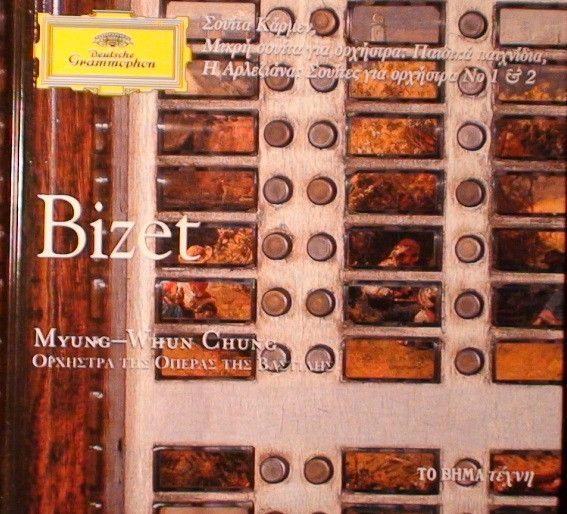 Bizet – Σουίτα Κάρμεν, Μικρή Σουίτα Για Ορχήστρα  Παιδικά Παιχνίδια, Η Αρλεζιάνα  Σουίτες Για Ορχήστρα Νο 1 & 2