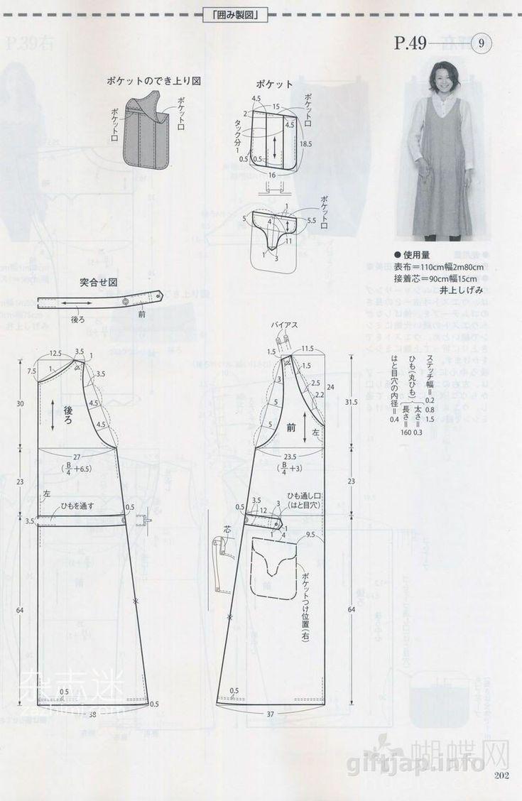 giftjap.info - Интернет-магазин   Japanese book and magazine handicrafts - stylebook 12 spring