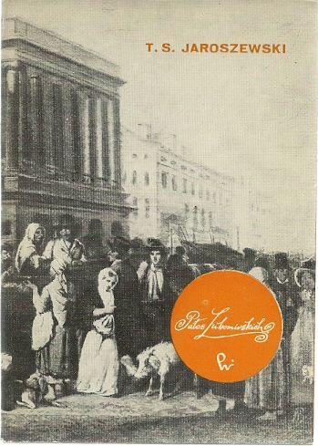 Pałac Lubomirskich,  Tadeusz S. Jaroszewski  Monografia Pałacu Lubomirskich przy placu Żelaznej Bramy Wyd. PWN, Warszawa 1971