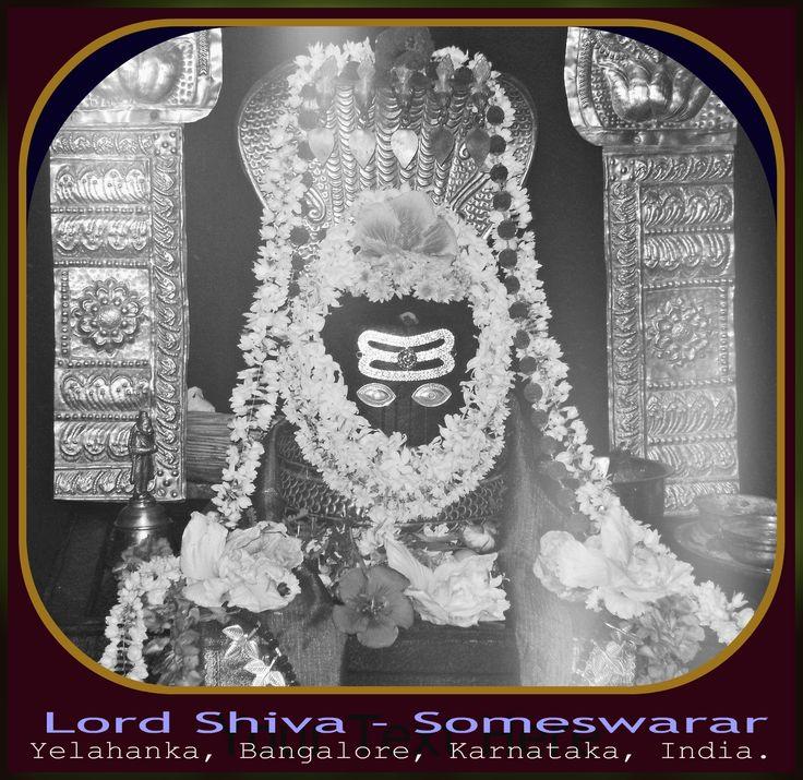 guru brahma guru vishnu lyrics in tamil pdf