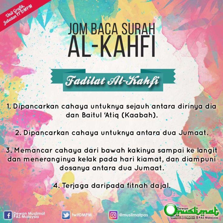 Fadhilat Al Kahfi