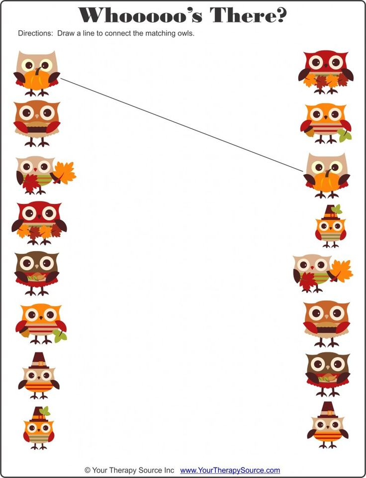Free Thanksgiving Owls visual motor activity from www.YourTherapySource.com
