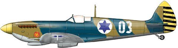 Israeli Spitfire MK IX