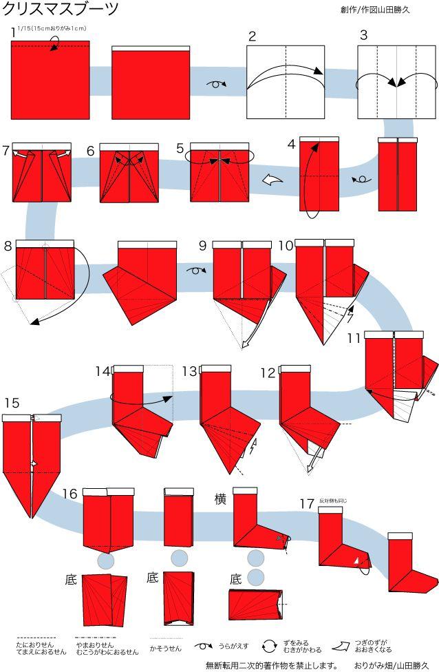 Kanagawa origami palillo campo Origami Asociación