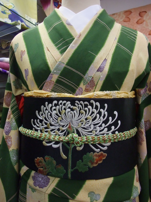 kimono brodé