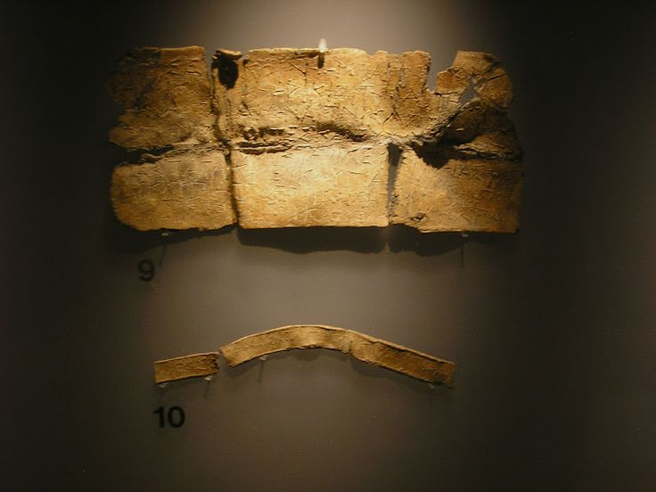 """DODONA: ancient lead strips from the Oracle at Dodona (now in the Archaeological Museum of Ioannina) with questions to the Oracle posed by citizens of Kerkyra (Corfu):  """"To which god or hero should we make sacrifices? Which should we invoke, so that we can rule our land in the best and safest possible way, and have a rich and good crop?""""  and """"Which gods or heroes should we submit to?"""""""