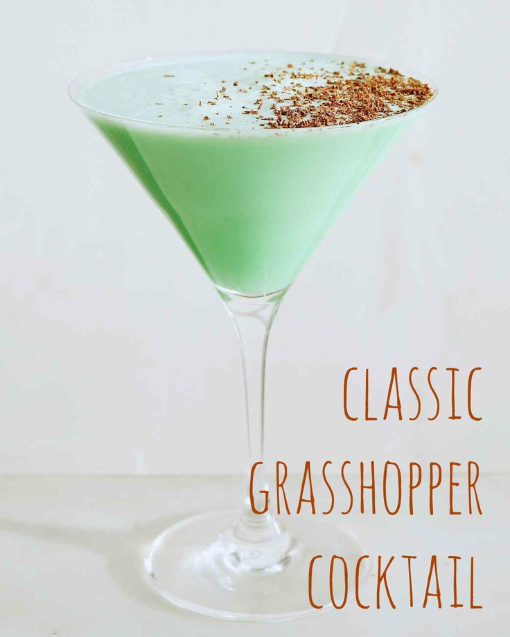 Creme de menthe gives this classic after-dinner drink its iconic green color.