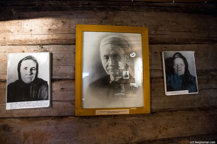 Музей рунопевцев в Калевале » BESTlivejournal - Все самое лучшее с livejournal