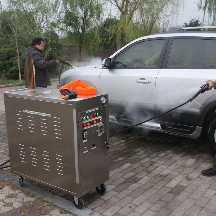manual car wash equipment