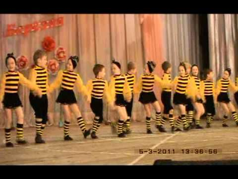 золотой ключик пчёлка - YouTube