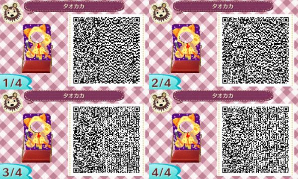202 Best Images About Acnl Face Cutout Standees On Pinterest