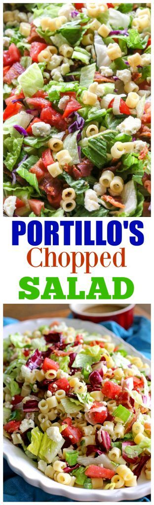 Portillo's Chopped Salad - one of those salads that people will be begging for the recipe. http://the-girl-who-ate-everything.com