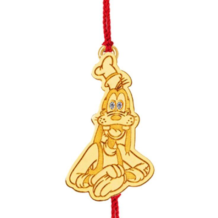 raksha bandhan rakhi buy online silver rakhi rakhi send to india gifts for rakhi rakhi special rakhi india online gift to india online rakhi shopping india send rakhi to india free shipping  #jacknjewel.com #pendant #kids #goldpendant #rakhi #goldrakhi #kidsrakhipendant #jewellery #onlinejewelleryshopping