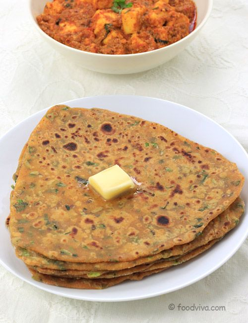 Methi Paratha - Fenugreek Flavored Whole Wheat Flour Based Indian Style Bread - Easy Breakfast Sepcial Food - Recipe with Step by Step Photos