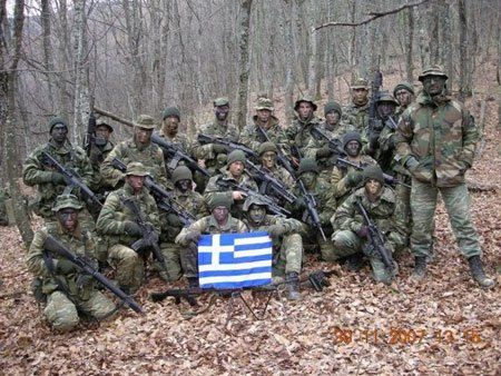 Greek special forces!
