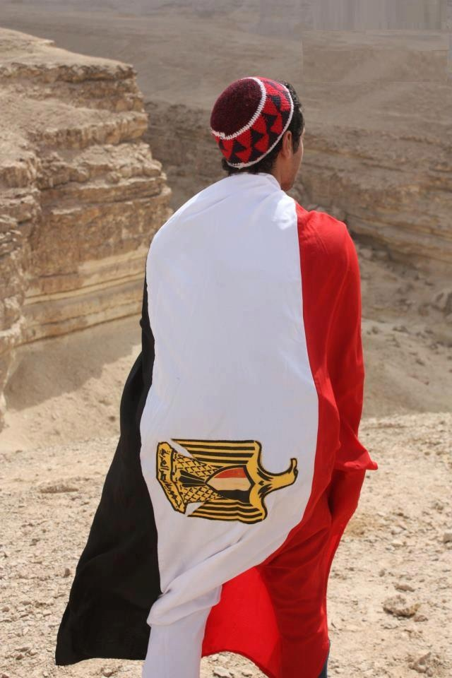 The Egyptian Flag...    Egypt Online Travel Agencies, Egypt Tours Packages, Egypt Cairo Holidays    www.blueskygroup.net