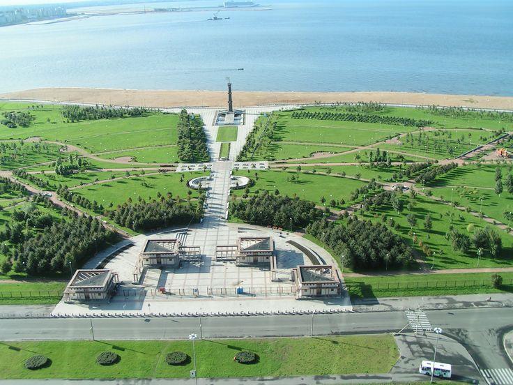 Так выглядел наш парк (300 лет) в 2009 году. Изменился ?