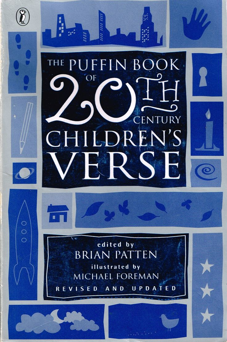The Puffin Book of 20th Century Children's Verse (1999) edited by Brian Patten. Great collection, I really enjoyed it. Has had several editions, all slightly different, and only has 20th century poets. Finished 15th Feb 2016, bedtime reading, first read.