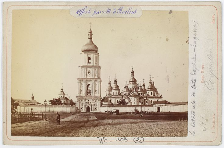 Hagia Sophia, 1886