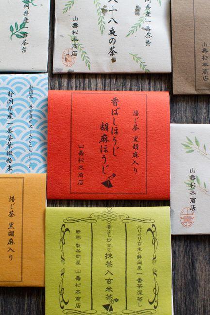 お茶の国静岡にある製茶問屋山壽杉本商店のお茶は、味はもちろん、素敵なパッケージがとっても魅力的♪ 今までのお茶のイメージを変えるような可愛いパッケージをご紹介しちゃいます。贈り物にもぴったりですよ。