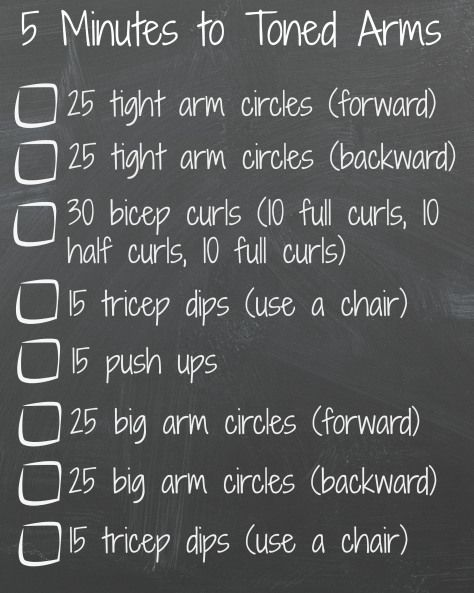 Get toned arms quick!