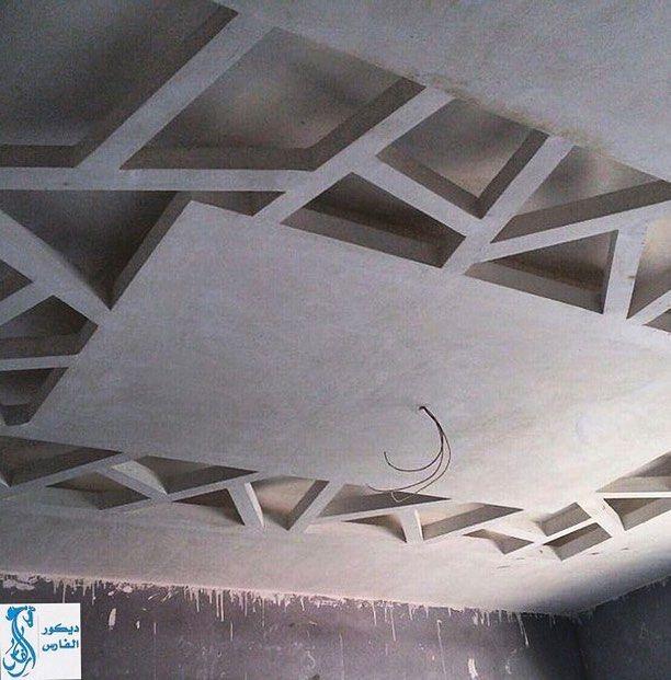 1000+ Ideas About False Ceiling Design On Pinterest