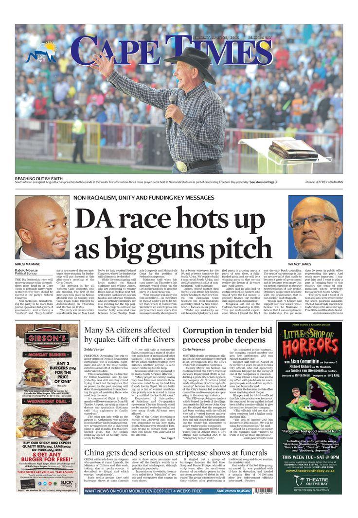 News making headlines: DA race hots up as big guns pitch