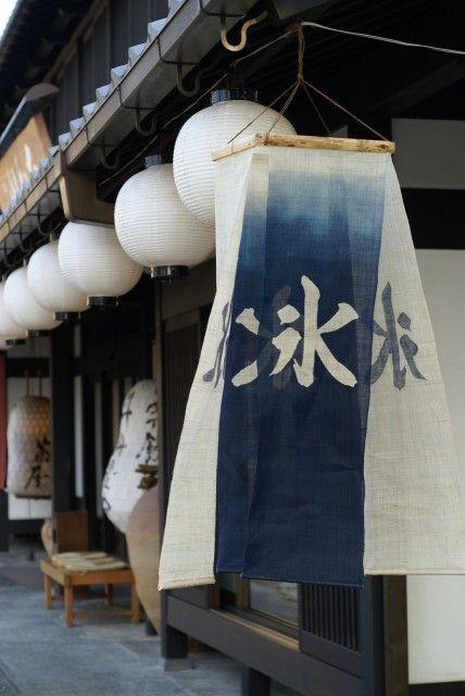 """氷 """"Ice"""" sign mobile outside a traditional shop"""
