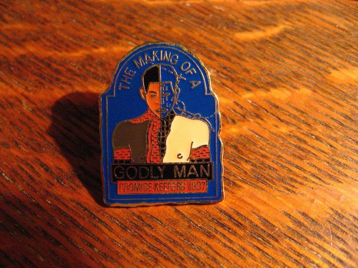 The Making Of A Godly Man - Vintage 1997 Promise Keepers Spiritual Lapel Pin