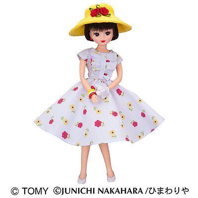 Takara-Tomy-LICCA-DOLL-Junichi-Nakahara-Special-Limited-Edition-02-RARE-JPN-NEW