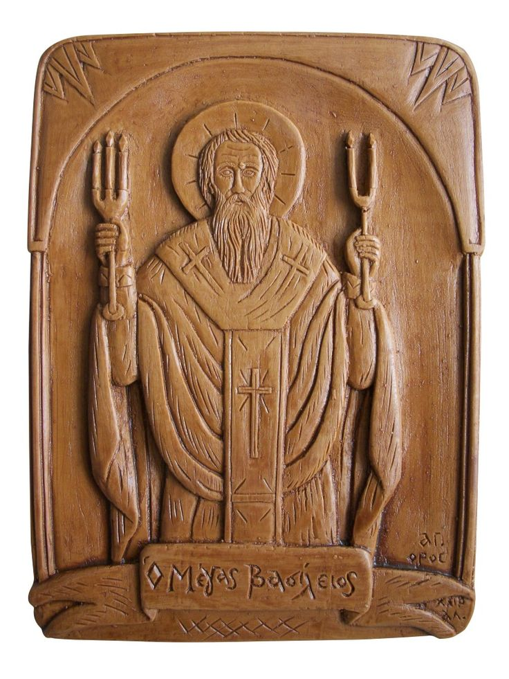 Saint Basil the Great. Aromatic wall icon made with pure beeswax, mastic and incense from Mount Athos. Unique Christian gift, free worldwide shipping!