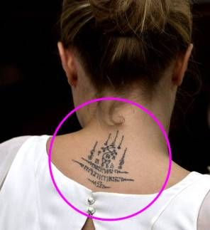 cara-delevingne-neck-tattoo