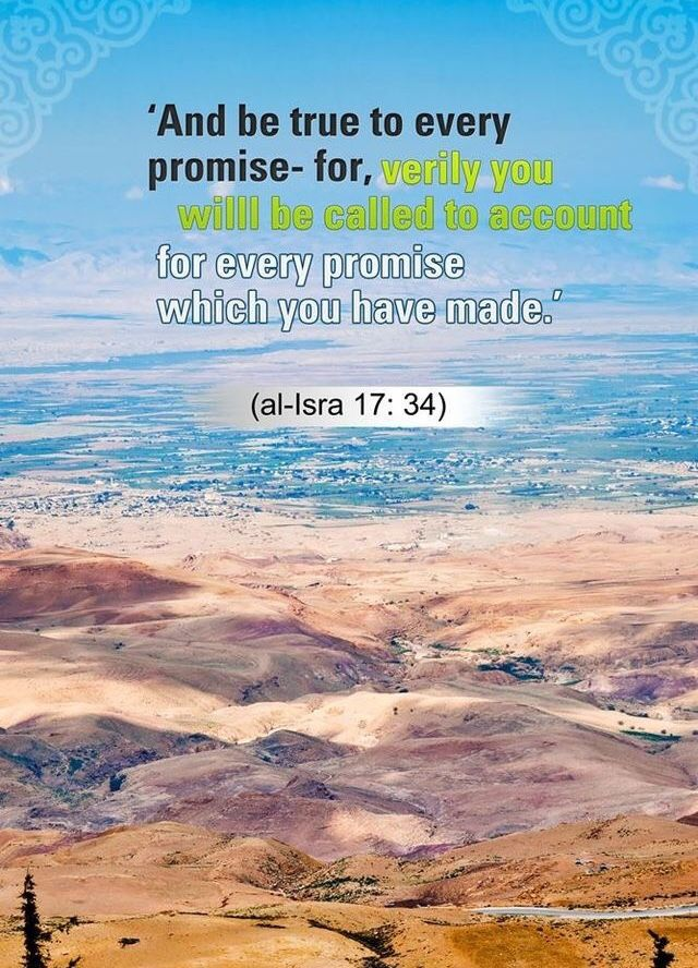 Always Keep Your Promise Quran Verses