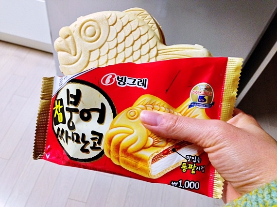 1000 images about south korea on pinterest sokcho for Fish ice cream