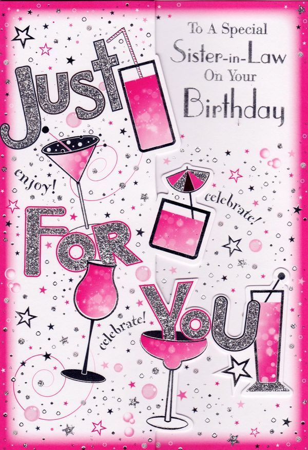 Happy Birthday Sister In Law Quotes To Text Message With Images