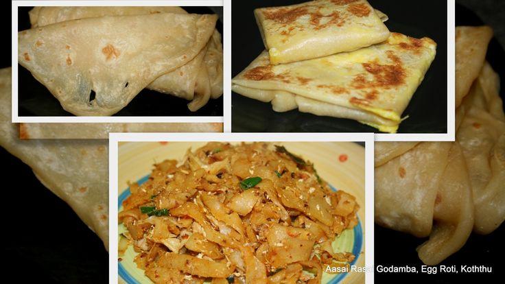 Restaurant style Godamba/Egg Roti/Koththu (Dough ready in 2 hrs) ගොධම්භ/...