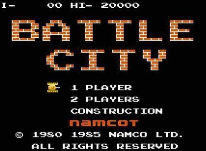 TANK 1990 | Battle City